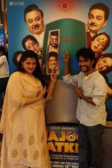Khajoor Pe Atke Movie Trailer Launch - Photos