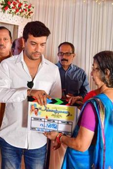 Panchavarna Thatha Malayalam Movie Pooja Photos