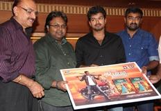 Jilla Audio Launch & Vijay thanks to his old producers