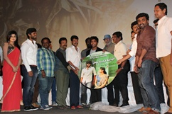 Madha Yaanai Koottam Audio launch Stills