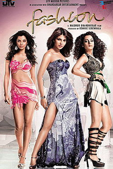 Best Women Centric films of Bollywood