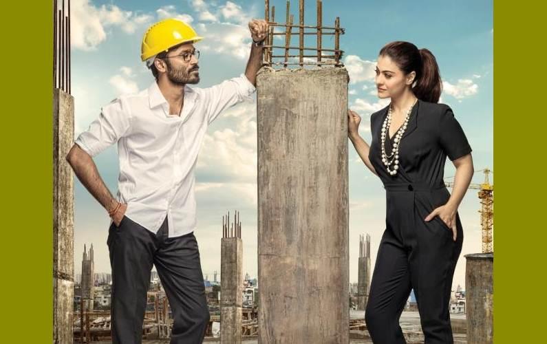 Dhanush's 'VIP 2' trailer released