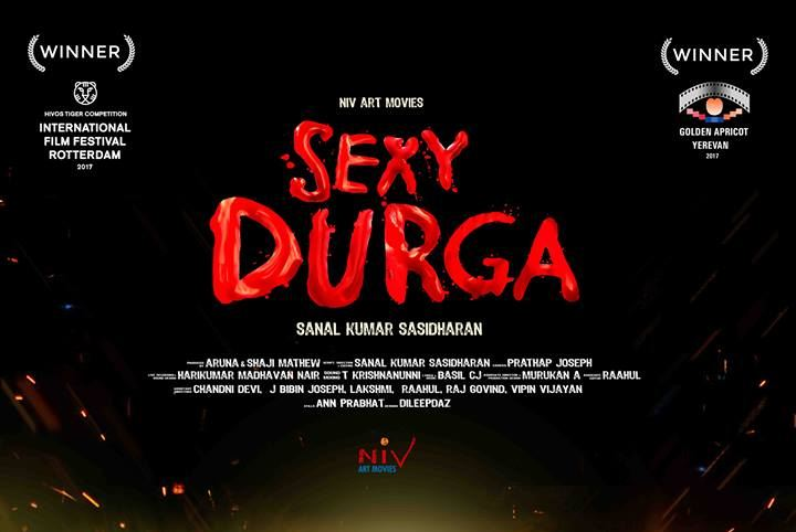 Special screening of 'S Durga' at Kerala film fest