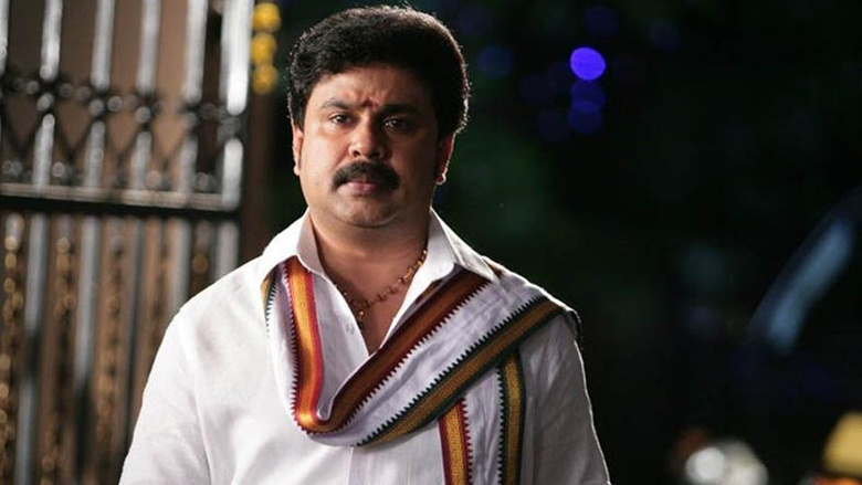 Superstar Dileep refused bail, wife's plea to be heard next week
