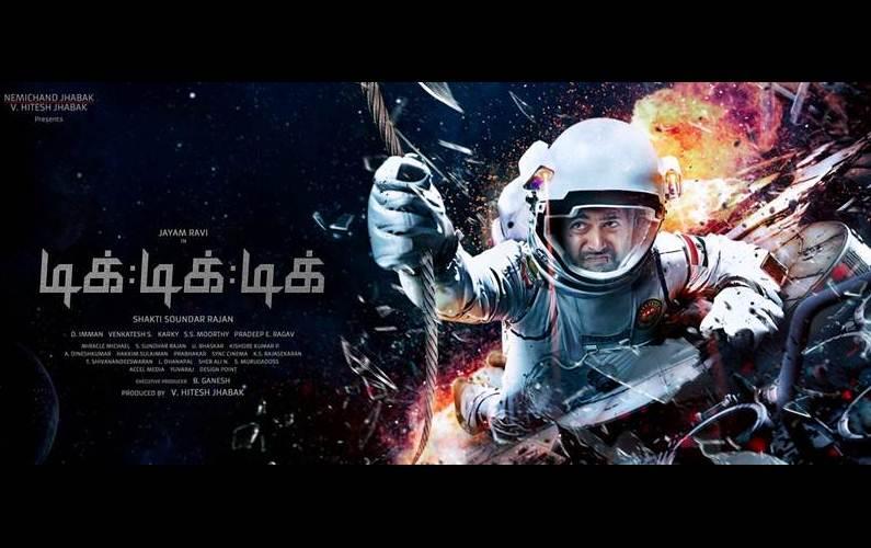 Teaser of Tamil cinema's space film 'Tik Tik Tik' released