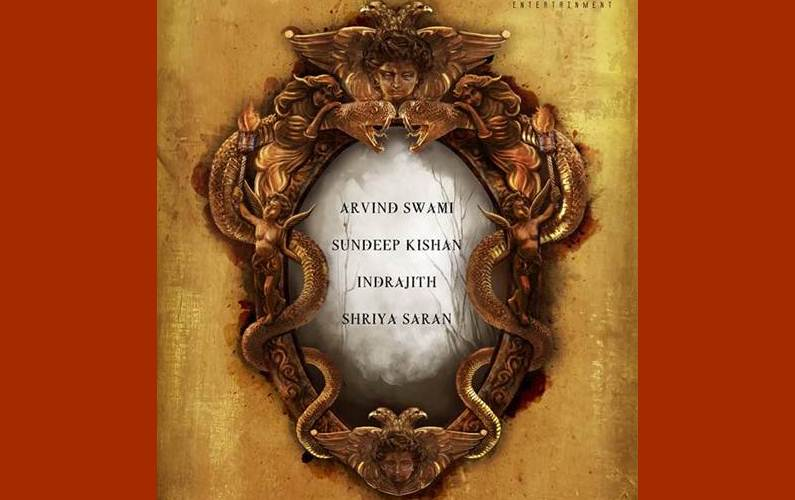 First look of multi-starrer 'Naragasooran' released