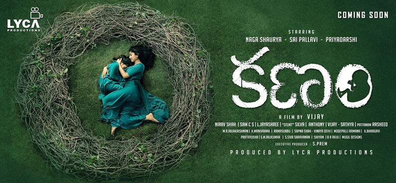 'Karu' will touch upon the issue of abortion: Director Vijay