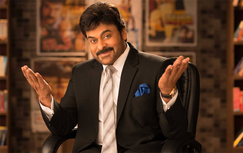 Logo of Chiranjeevi's 'Uyyalawada…' to be released