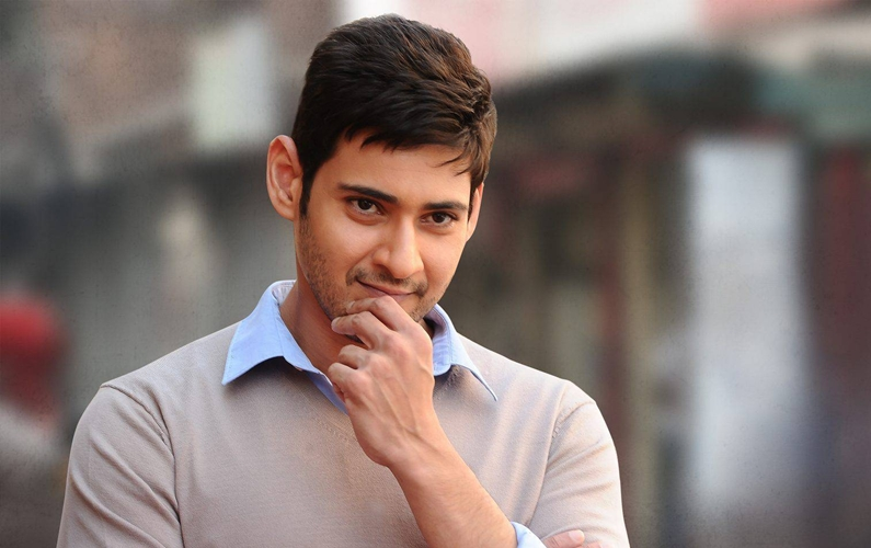 I'll make you guys proud: Mahesh Babu tells fans