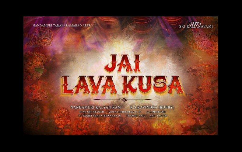 Jai Lava Kusa' breaches into 100cr club
