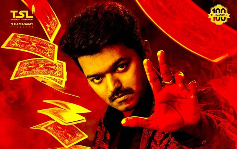 Vijay's next film is titled 'Mersal'