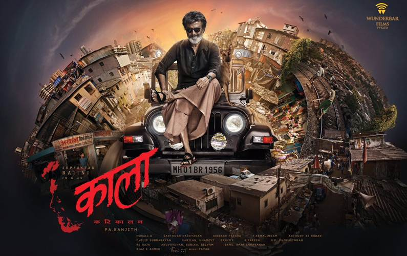 First look posters of Rajinikanth's 'Kaala Karikaalan' launched