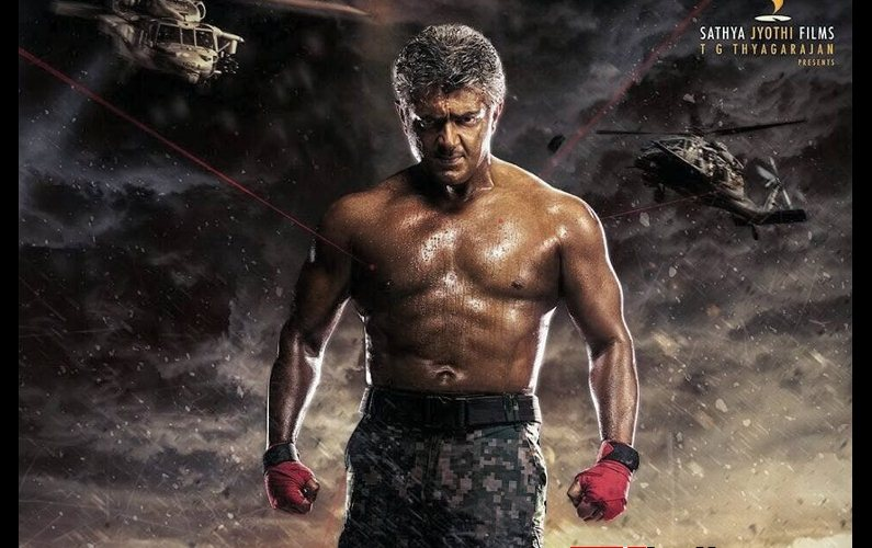 Surviva song sets new benchmark for Tamil music streaming