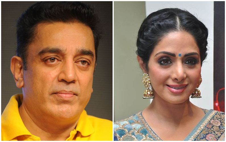 Kamal Haasan remembers Sridevi