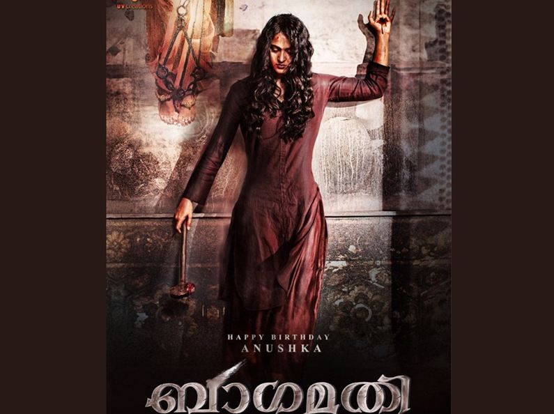 Anushka Shetty's 'Bhaagamathie' trailer is haunting and intriguingv