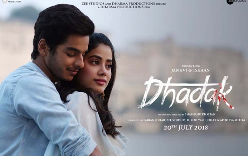 Jhanvi Kapoor's 'Dhadak' to release on July 20