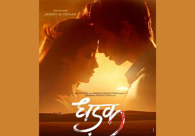 'Dhadak' mints over Rs. 8 cr on first day
