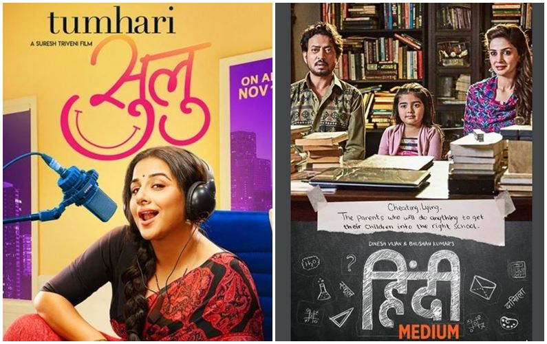 Hindi Medium and Tumhari Sulu bag 13 Filmfare nominations