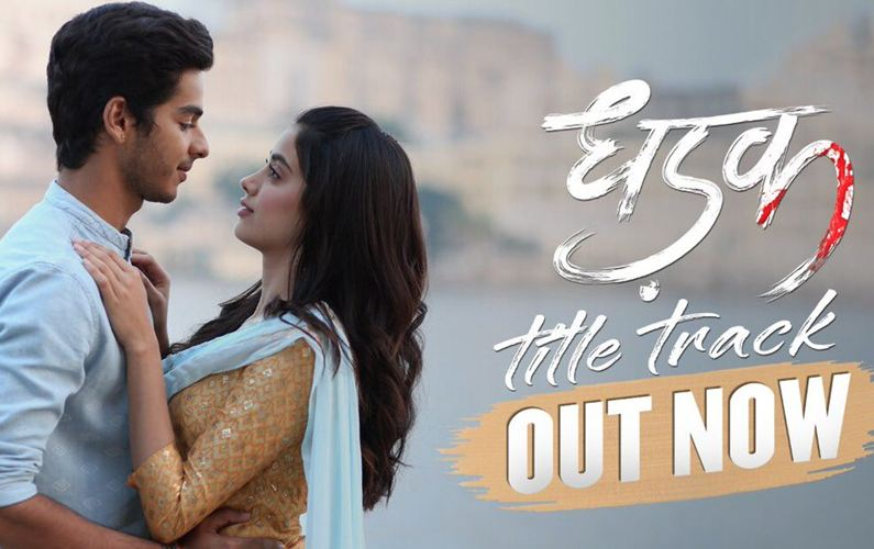 Janhvi-Ishaan will make your heart go 'Dhadak' in title track