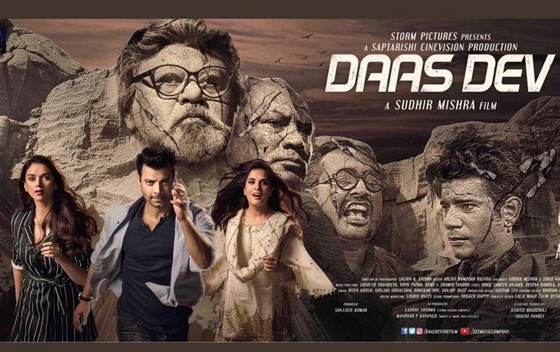 'Daas Dev' to now release on April 20