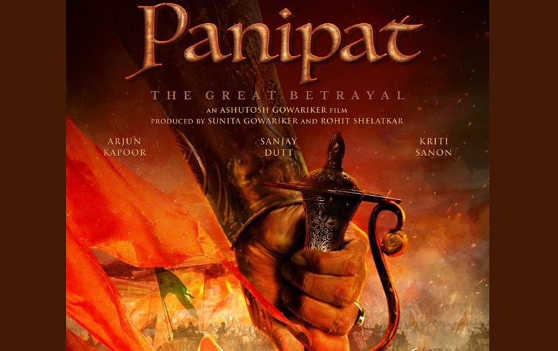 Neeta Lulla to design for period drama 'Panipat'