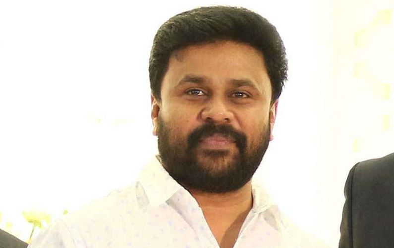 Actor Dileep's demand for Malayalam actress' video rejected
