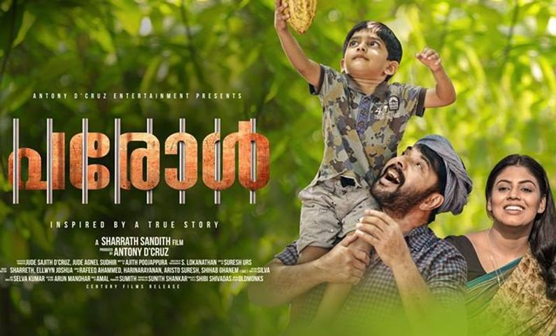 Mammootty's 'Parole' to hit screens on March 30