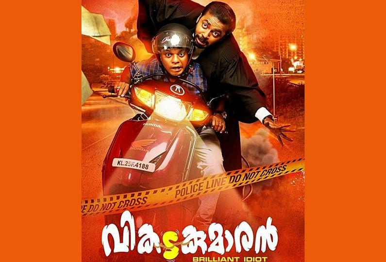 'Vikadakumaran 'to release on March 23 as per schedule.