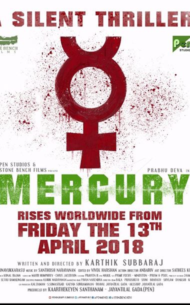 'Mercury' to release on April 13
